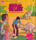 Land of the Lost: The Dinosaur Adventure